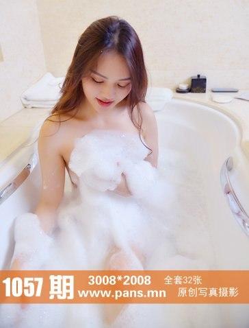 [PANS写真]2018.12.01 NO.1057 安安[32P+1V/197M]
